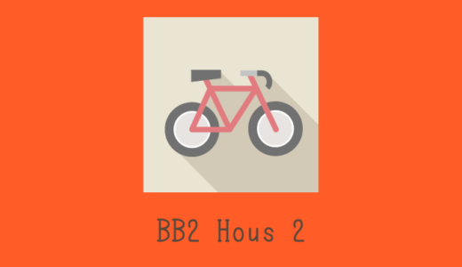 FEELCYCLE Run 11(BB2 Hous 2)