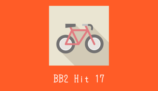 FEELCYCLE Run 58(BB2 Hit 17)