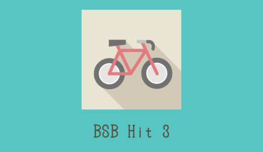 FEELCYCLE Run 17(BSB Hit 3)