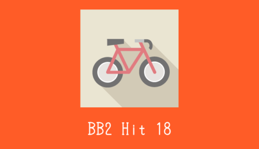 FEELCYCLE Run 33(BB2 Hit 18)