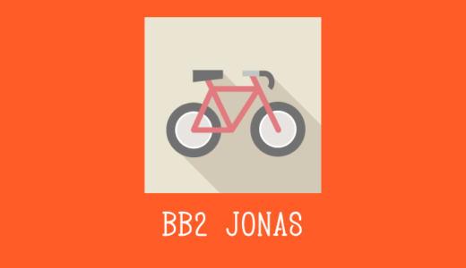 FEELCYCLE Run 52(BB2 JONAS)