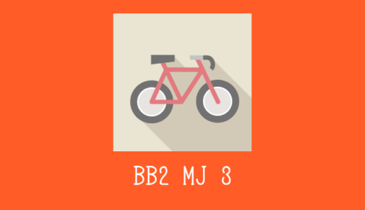 FEELCYCLE Run 72(BB2 MJ 3)