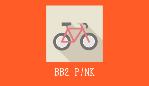 FEELCYCLE Run 83(BB2 P!NK)