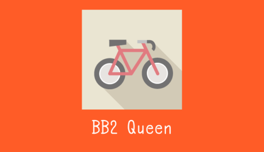 FEELCYCLE Run 22(BB2 Queen)