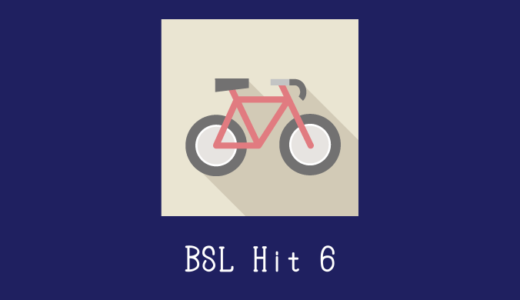 FEELCYCLE Run 47(BSL Hit 6)
