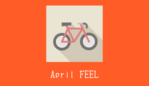 FEELCYCLE Run 66(April FEEL)