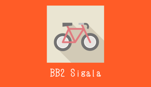 FEELCYCLE Run 85(BB2 Sigala)