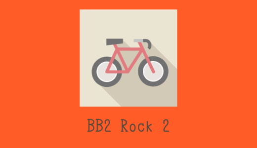 FEELCYCLE Run 2(BB2 Rock 2)