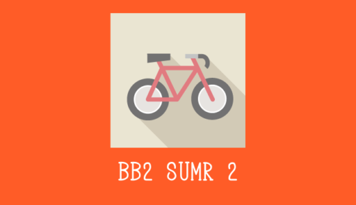 FEELCYCLE Run 86(BB2 SUMR 2)人事異動発表