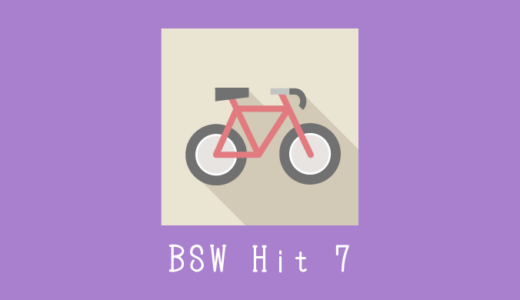 FEELCYCLE Run 87(BSW Hit 7)